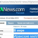 мщфюпщм voanews.com russian first page