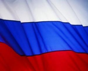 флаг России развивается
