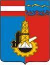 Герб города Грозный Чечено-Ингушская республика 1969 года википедиа