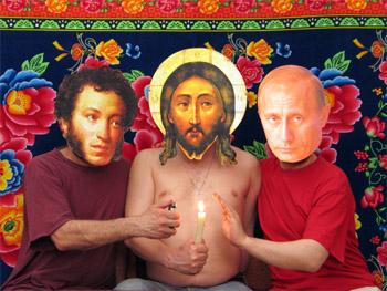 utin Pushkin Xstos Путин Пушкин Исус Христос Российская икона выставка запретное исскуство