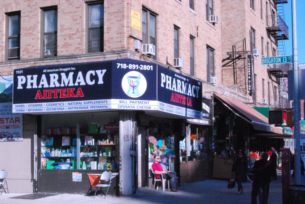 Brighton 13 Street Brighton Beach Avenue Brooklyn New York Oct 10 2010 Pharmacy Аптека на 13 Брайтоне