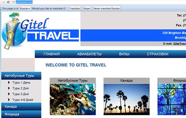 giteltravel Brooklyn NY Travelcompany webpage