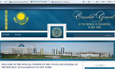 website of the Consulate General of the Republic of Kazakhstan in New York