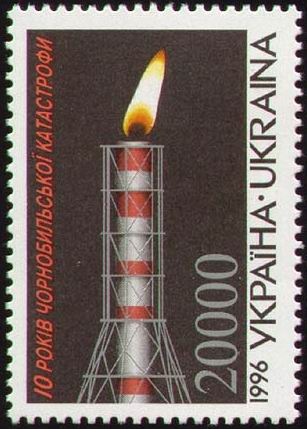 Chernobil Stamp of Ukraine