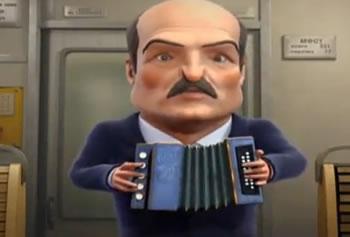 Лукашенко смешной мультик картинка