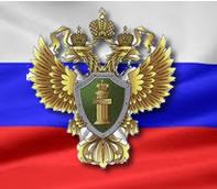 prokuror russian flag