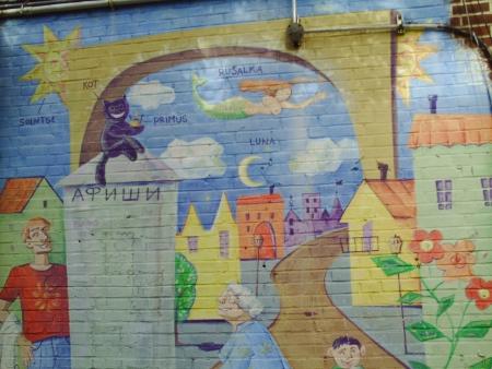 Рисунки на стене Брайтон Бруклин Русский Нью-Йорк