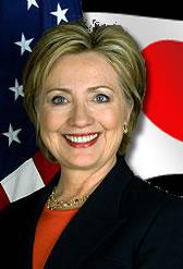 clinton flag japan usa