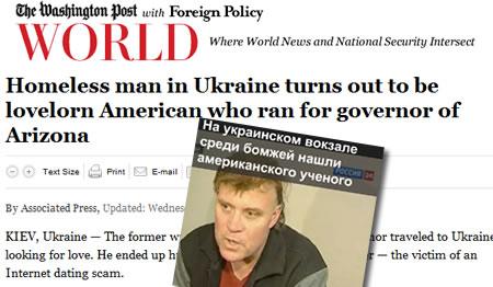 Associated Press , Washington Post, Vesti RU about homeless american citizen in Ukraine
