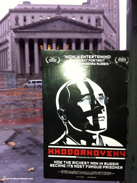 Кино о Ходорковском в Нью-Йорке. Манхэттен