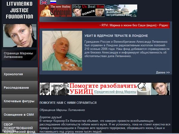 ПОМОГИТЕ НАМ С НИМИ СПРАВИТЬСЯ Обращение Марины Литвиненко с вэбсайта