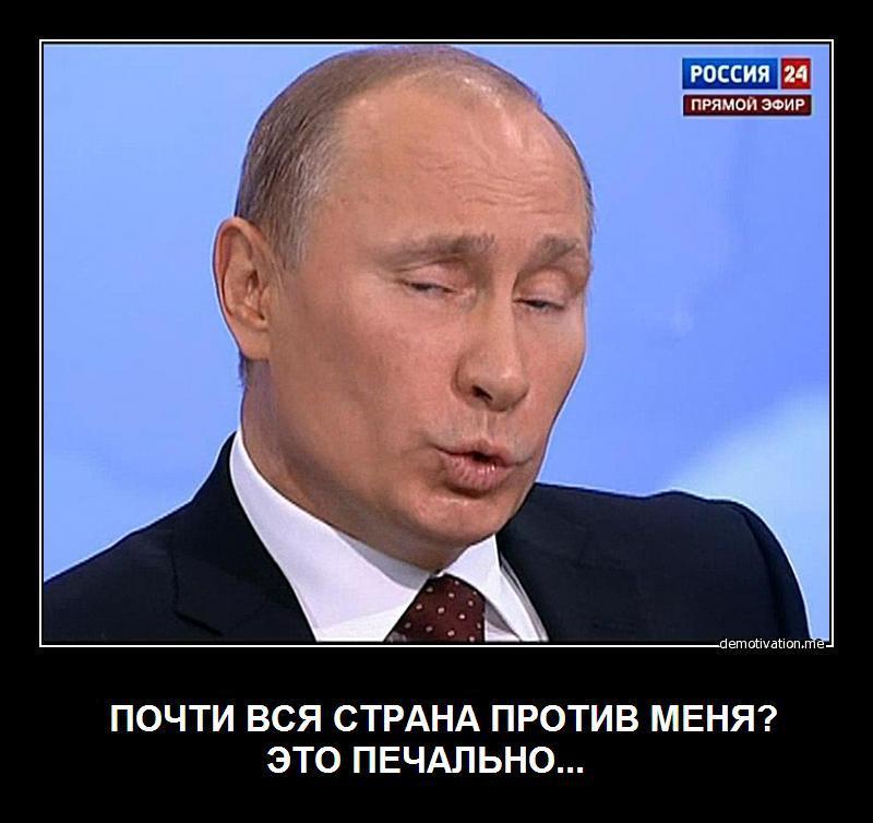 http://www.brightonbeachnews.com/rus/wp-content/uploads/2011/12/Putin-Protiv-meny-strana-eto-pechalno.jpg height=452