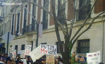 митинг в Нью-Йорке декабрь возле консульства в Манхэттене