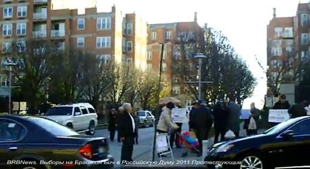 Russian Election Day New York Brooklyn Brighton December 2011