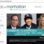 JCC in Manhattan NY web