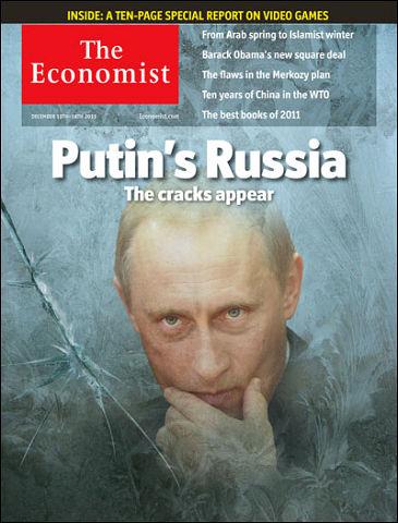 Putin Путин и Россия