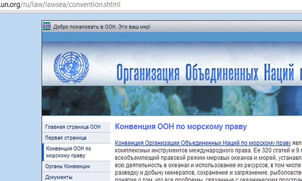 UN convencia New York News