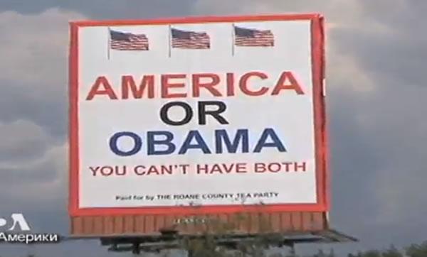Obama or America Screen Russian New York News