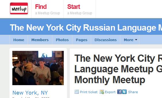 Meetup Russian New York News