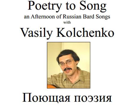 Vasily Kolchenko Russian New York News