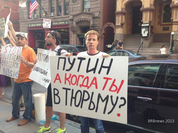 Митинг в защиту Навального Нью-Йорк Июль 18 2013 Россиянин правозащитник Юрий Моша протестует возле представительства России в Нью-Йорке