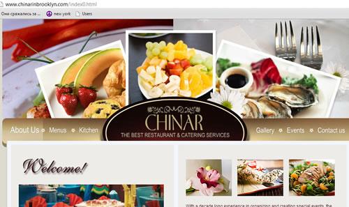 Ресторан Чинар Бруклин Нью-Йорк
