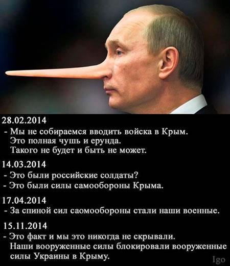 Правительство Германии опровергло слова Путина, что Россия ранее обращалась с запросом о выдаче ей убитого в Берлине Хангошвили - Цензор.НЕТ 4862