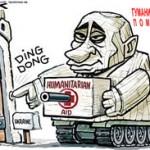 Путие карикатура