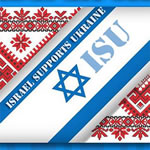 israel support ukraine Russian New York News